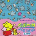 Gojimon star friends origami, 4 inch (10 cm), 36 sheets, (a14)